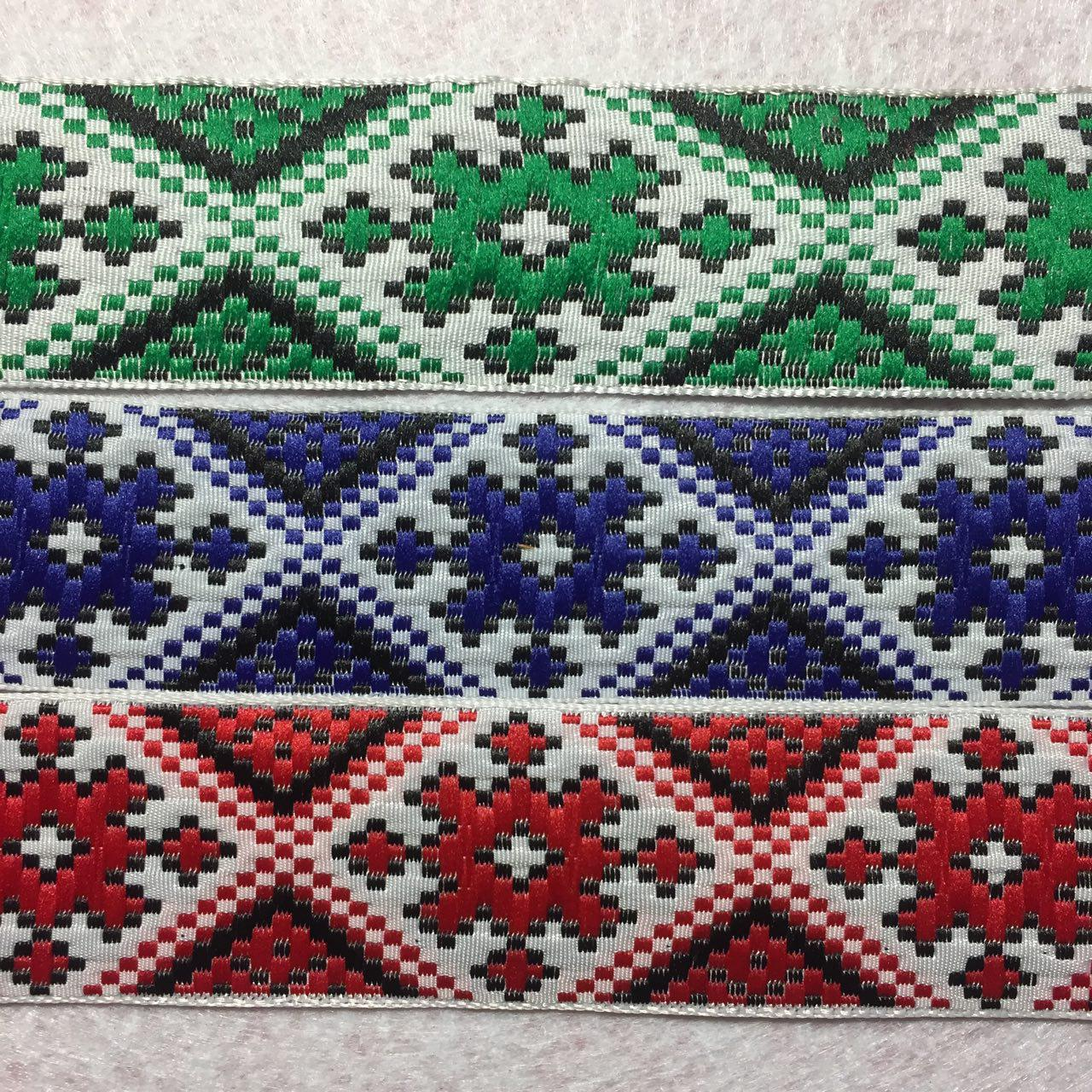 Tapes with embroidered Ukrainian ornament (Ukraine)