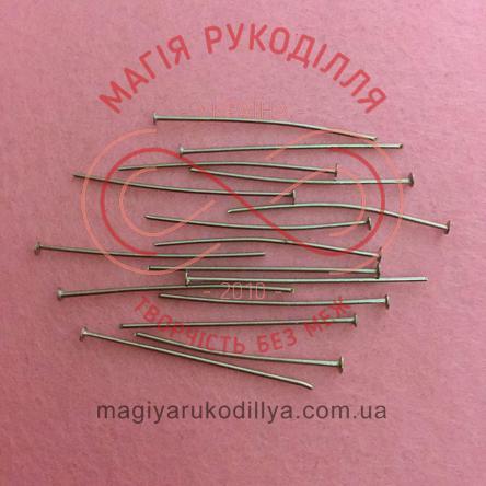 Піна-цвяшок біжутерна сталева 35мм - темний сріблястий