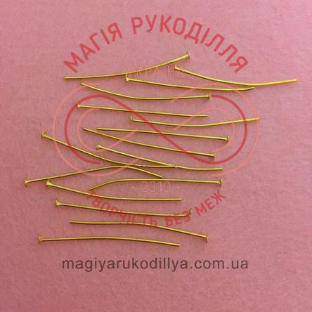 Піна-цвяшок біжутерна сталева 35мм - золотистий