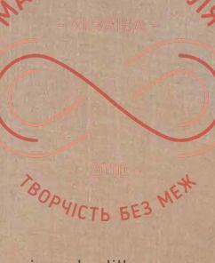 Тканина габардино-льон 100%поліестр шир.1,5м (Україна) - сіро-бежевий