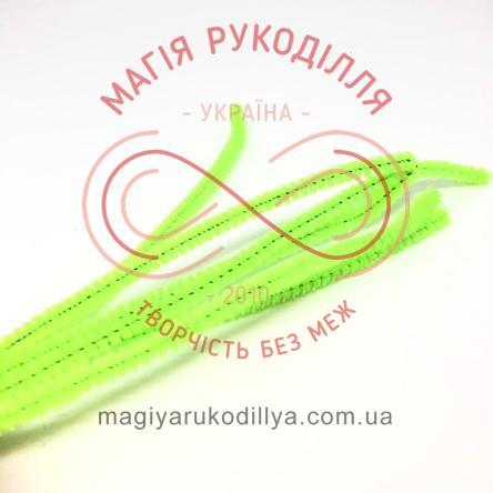 Дріт з ворсом/синельний h30см - салатовий