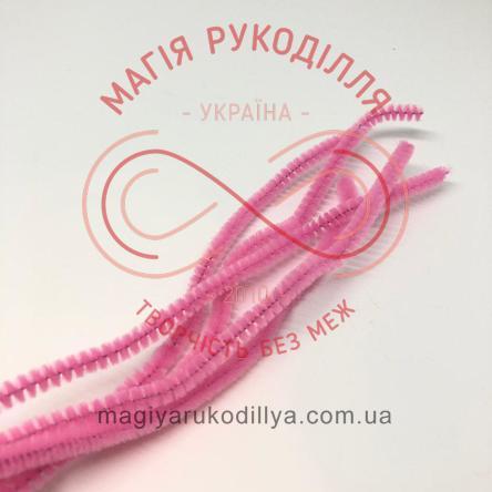 Дріт з ворсом/синельний h30см - рожевий