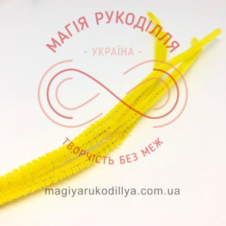 Дріт з ворсом/синельний h30см - жовтий