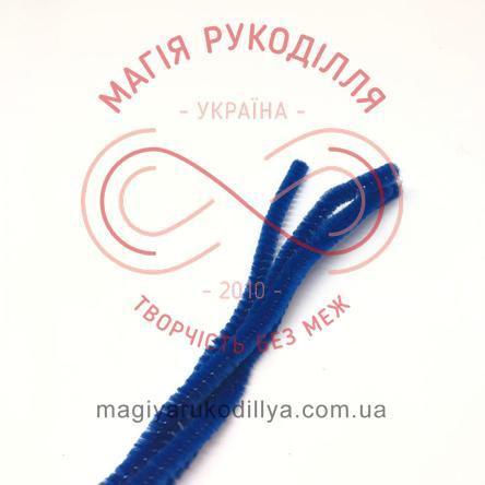Дріт з ворсом/синельний h30см - синій