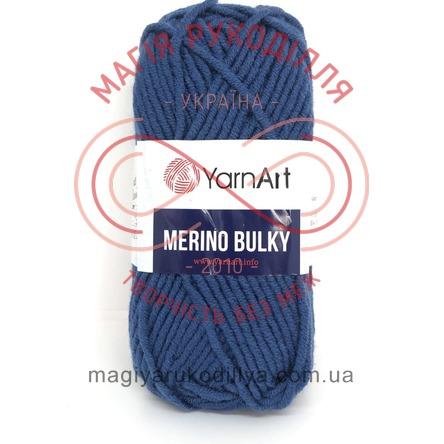 Пряжа Merino Bulky (YarnArt Туреччина) - 551