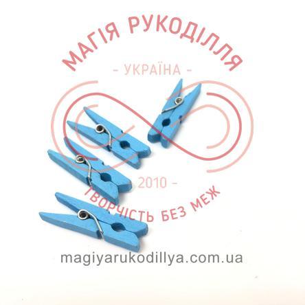 Прищіпка дерев'яна 3см - темний блакитний