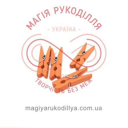 Прищіпка дерев'яна 3см - помаранчевий