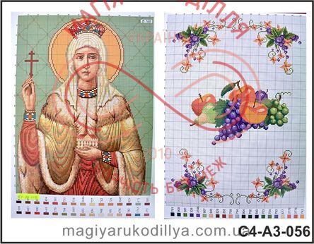 Схема на папері для вишивання хрестиком - С4-А3-056
