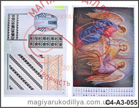 Схема на папері для вишивання хрестиком - С4-А3-055