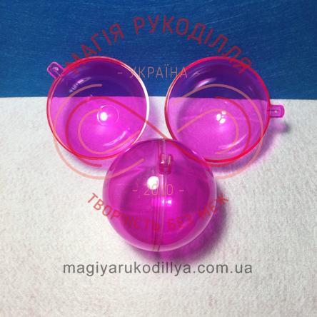 Фігура з пластику куля розбірна d8см - рожевий