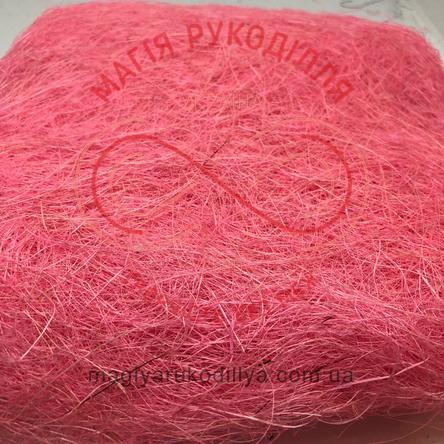 Сизаль довговолкнистий упаковка 100гр - відтінки рожевого
