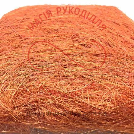 Сизаль довговолкнистий упаковка 100гр - відтінки помаранчевого
