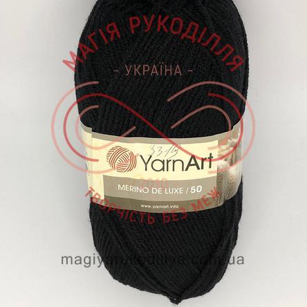 Пряжа Merino de Luxe 50 (YarnArt Туреччина) - 585