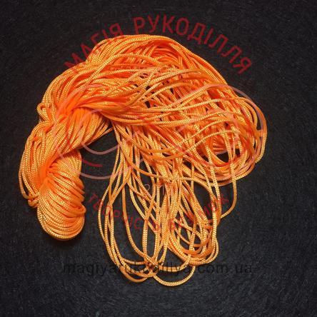 Нитка атласна для макраме d1мм/метр - помаранчевий