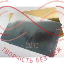 Кондитерська підложка прямокутна заокруглені кути 30см*40см - золото/срібло