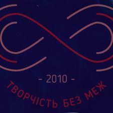 Кондитерська підложка прямокутна заокруглені кути 30см*40см - синій/синій