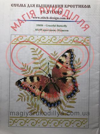 Cхема паперова для вишивання хрестиком - 35058 Graceful Butterfly