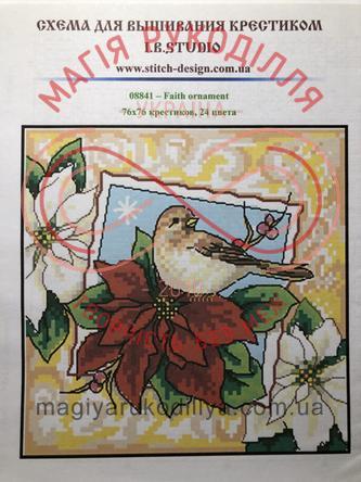 Cхема паперова для вишивання хрестиком - 08841 Fairth ornaments