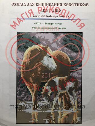 Cхема паперова для вишивання хрестиком - 65073 Sunlight horses