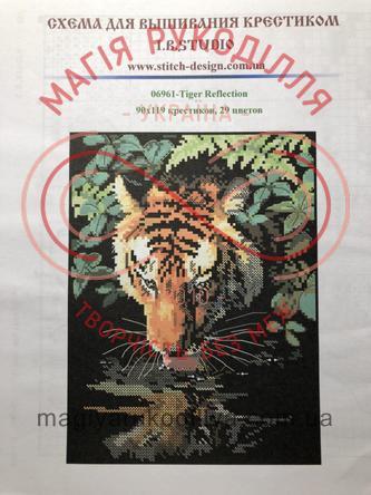 Cхема паперова для вишивання хрестиком - 06961 Tiger Reflection