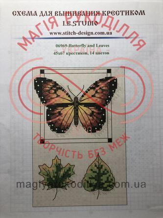 Cхема паперова для вишивання хрестиком - 06969 Butterfly and Leaves