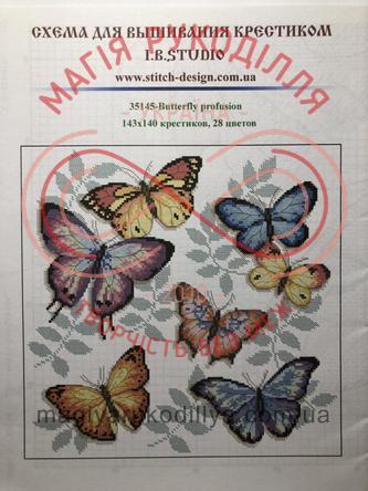 Cхема паперова для вишивання хрестиком - 35145  Butterfly profusion