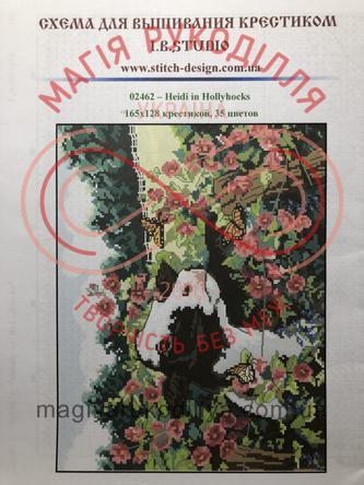 Cхема паперова для вишивання хрестиком - 02462 Heidi in Hollyhocks