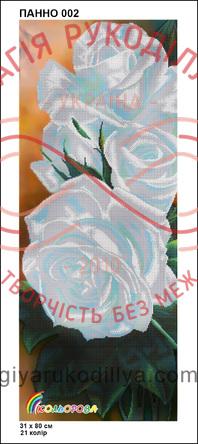 Схема для вишивання бісером габардин панно - 002 1289233f8f92e