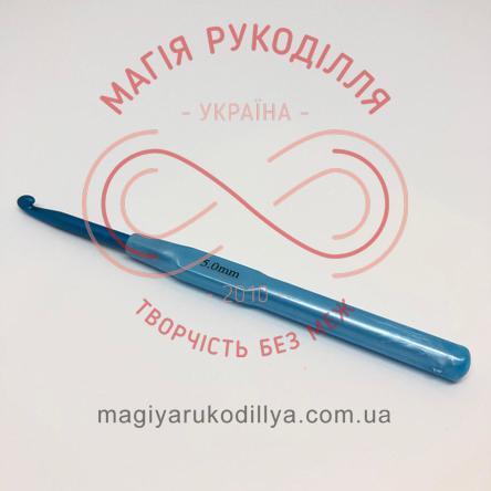 Гачок для в'язання метал з ручкою h14см d5,0 - ручка потовщена кольорова