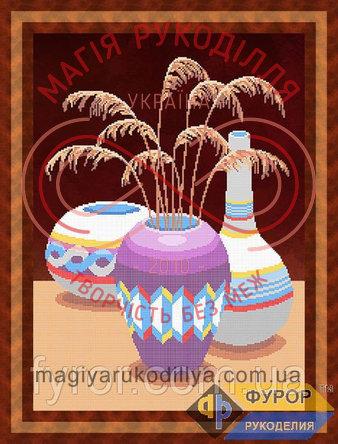 Схема для вишивання бісером картина - НБч2-2 Натюрморт із трьох ваз