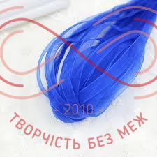 Стрічка органза 6мм (Китай) - синій