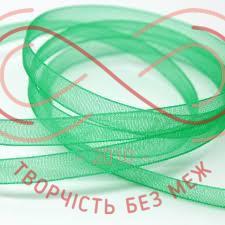 Стрічка органза 6мм (Китай) - зелений