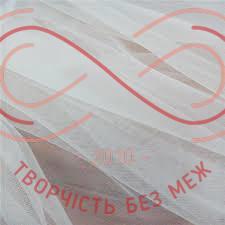 Стрічка органза 6мм (Китай) - сірий