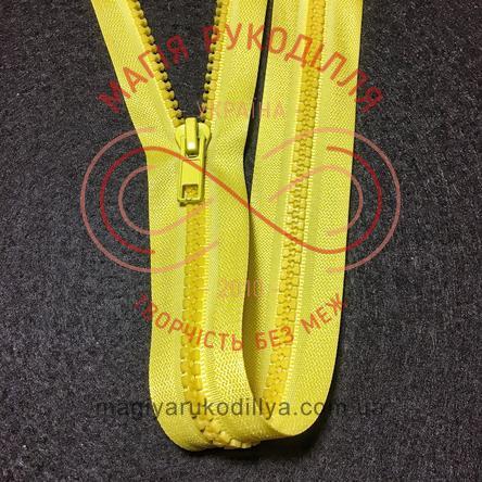 Блискавка тракторна роз'ємна (Китай) 75см (тип 5) - відтінки жовтого