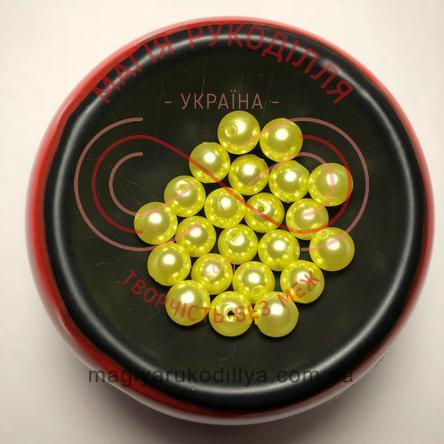 Намистинки вагові d8мм - жовтий перлистий
