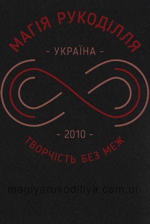Фетр жорсткий - №39 чорний