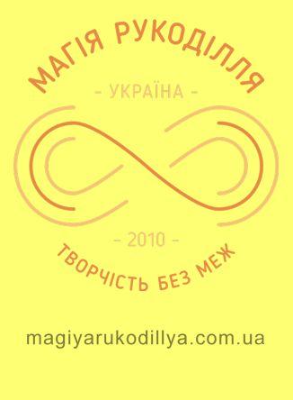 Фетр жорсткий - №3 відітнки жовтого