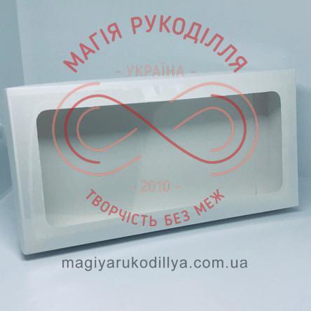 Кондитерська/подарункова коробка для пряників з віконцем 150*300*50 - білий