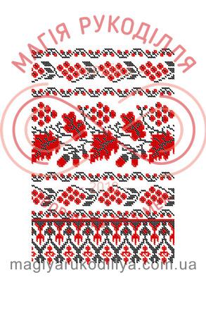Схема для вишивання бісером рушник маленький габардин - РБМ-11