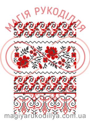 Схема для вишивання бісером рушник маленький габардин - РБМ-12