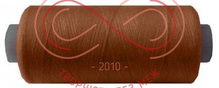 Нитка Peri універсальна - №043 відтінки коричневого