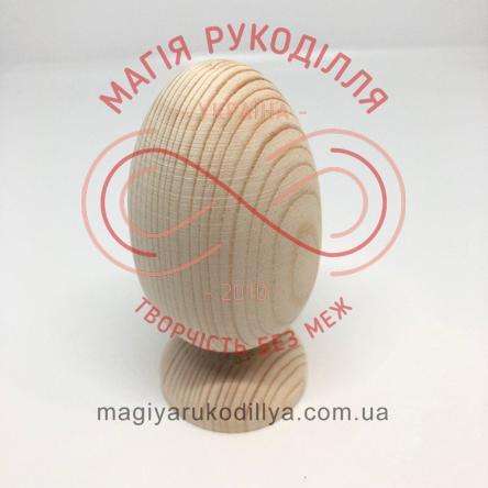 Дерев'яна заготовка для писанки яйце на підставці h9см d4,5см