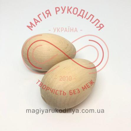 Дерев'яна заготовка для писанки яйце h6,5см d4,5см