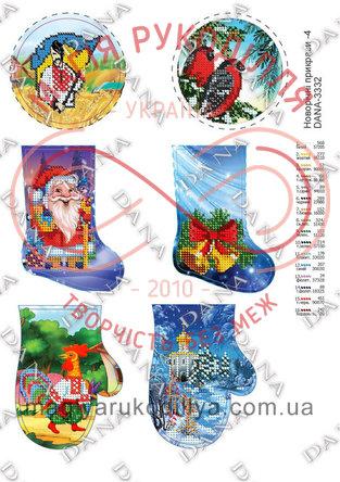 Схема для вишивання бісером картина габардин А3 - DANA-3332 Новорічні прикраси - 4