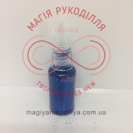 Гліттер (блискітки) сухий в баночці 25гр - синій