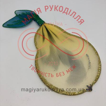 Прикраса для гардини груша (дріт+нейлон) - жовто-коричневий