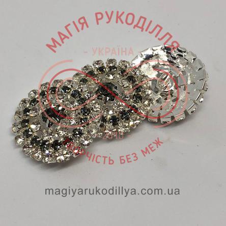 Гудзик декоративний металевий зі стразами на ніжці d2,7см - сріблястий+чорні та білі стрази