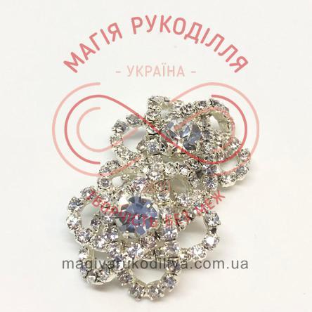 Гудзик декоративний металевий зі стразами на ніжці d2см - сріблястий+білі стрази