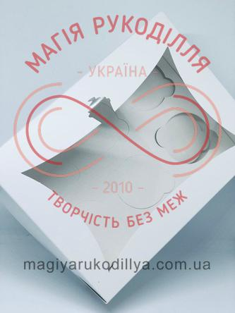 Кондитерська/подарункова коробка 6 кексів з фігурним віконцем 180*240*90 - білий