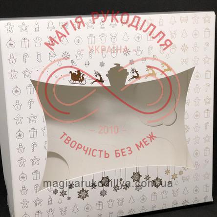 Кондитерська/подарункова коробка 9 кексів з фігурним віконцем 180*240*90 - новорічна (золотистий)